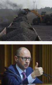 Яценюк уголь