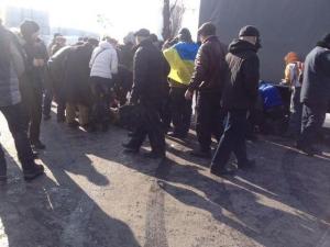 Взрыв митинг Харьков 22 февр 15