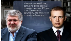 http://ic.pics.livejournal.com/ua_katarsis/72524338/96454/96454_300.png