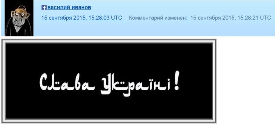 http://ic.pics.livejournal.com/ua_snikers/72004304/114818/114818_900.jpg