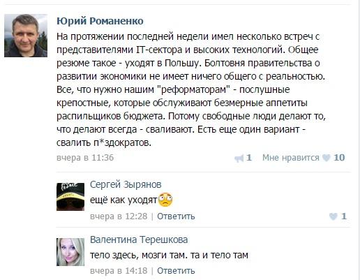 http://ic.pics.livejournal.com/ua_snikers/72004304/117503/117503_900.jpg