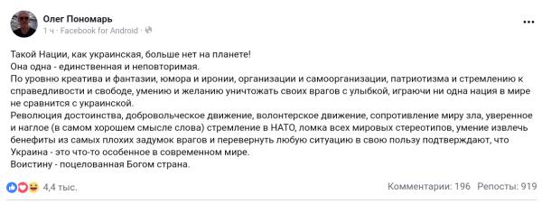 https://ic.pics.livejournal.com/ua_snikers/72004304/1197104/1197104_600.png