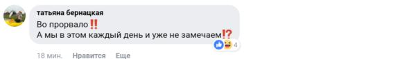 https://ic.pics.livejournal.com/ua_snikers/72004304/1199166/1199166_600.png
