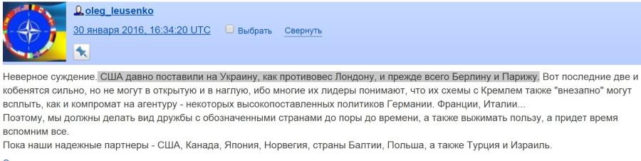 download Воображаемое