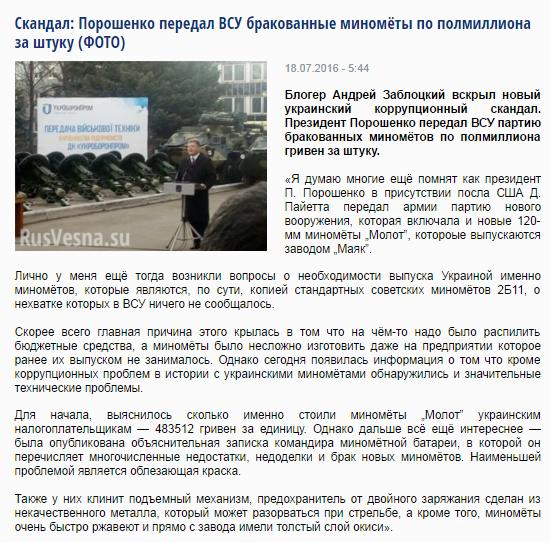 http://ic.pics.livejournal.com/ua_snikers/72004304/281931/281931_900.png
