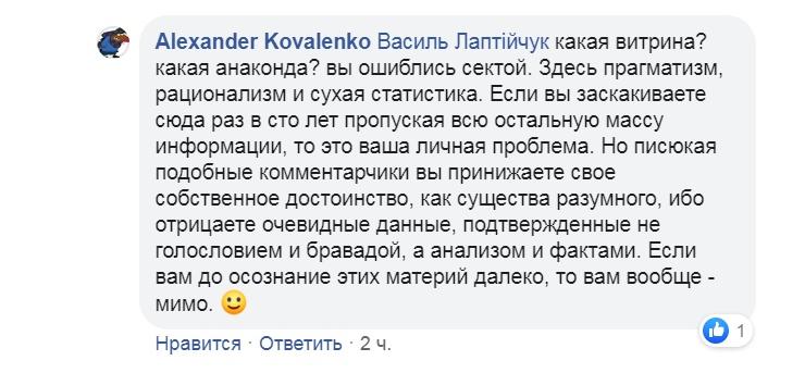 Есть интересное предложение...)))