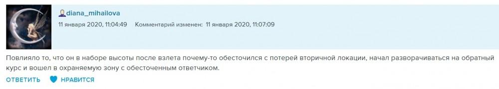 3360805_1000.jpg