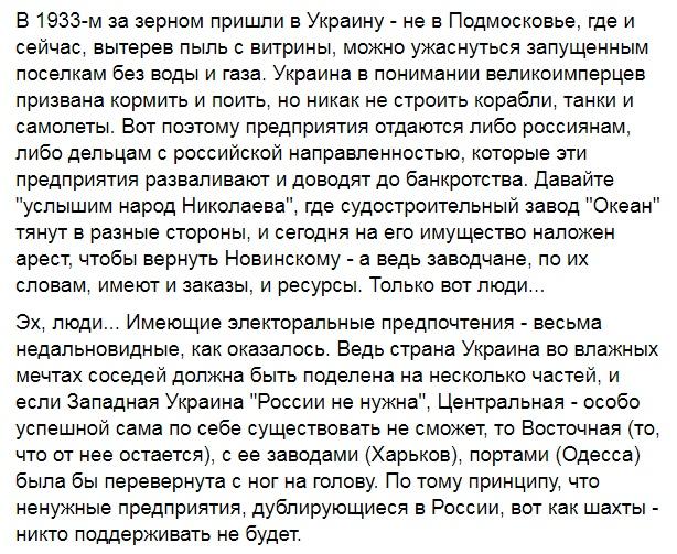 Выжженный пергидролем мозг...)))