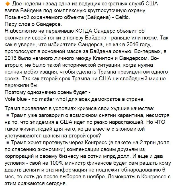 Последствия Соvid 19, окажут большое влияние на умы людей!..)))