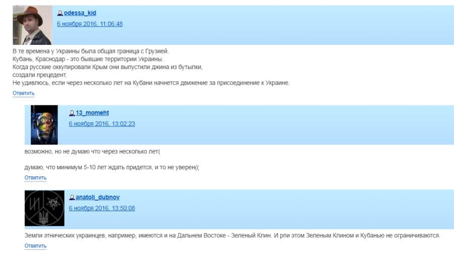 http://ic.pics.livejournal.com/ua_snikers/72004304/368404/368404_900.png