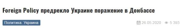 https://ic.pics.livejournal.com/ua_snikers/72004304/4211928/4211928_600.jpg