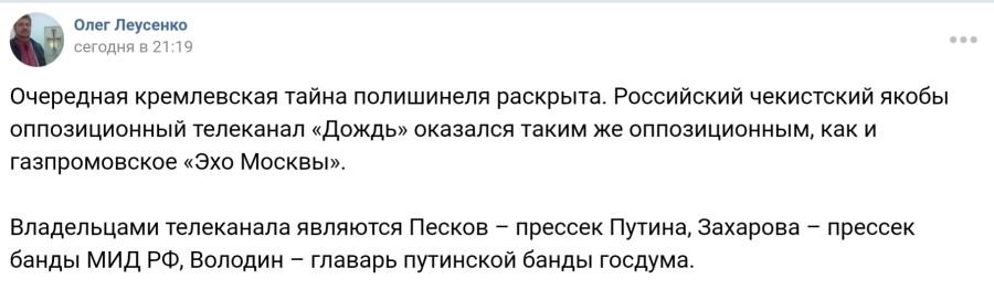 http://ic.pics.livejournal.com/ua_snikers/72004304/427781/427781_900.jpg
