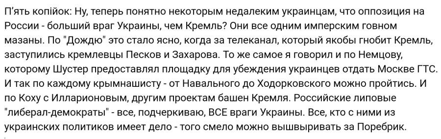 http://ic.pics.livejournal.com/ua_snikers/72004304/428094/428094_900.jpg