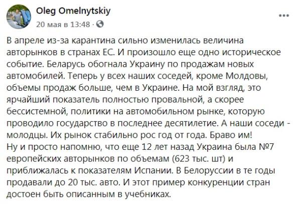 Дохозяйнувались...)))