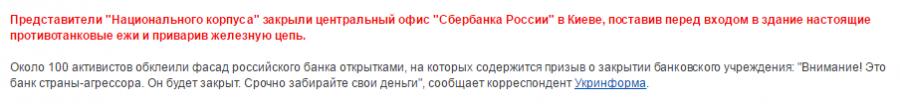 http://ic.pics.livejournal.com/ua_snikers/72004304/461026/461026_900.png