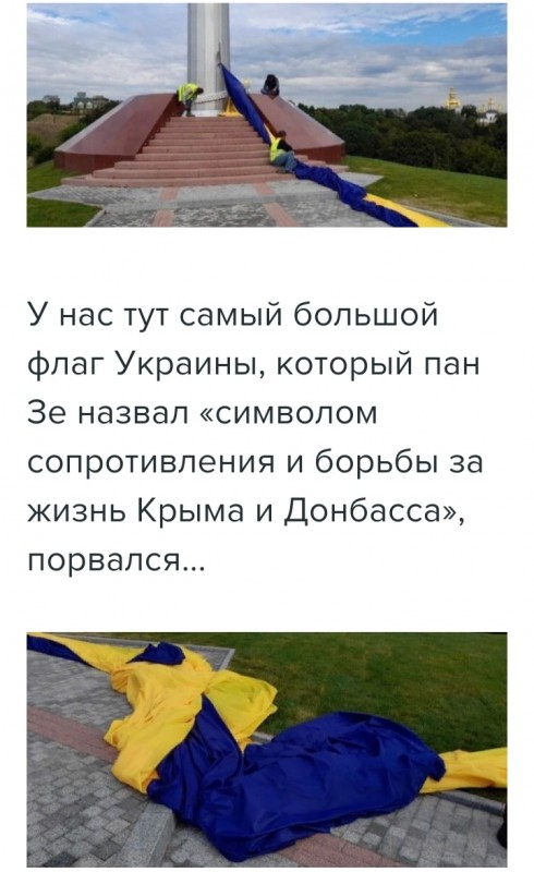 https://ic.pics.livejournal.com/ua_snikers/72004304/4860691/4860691_800.jpg