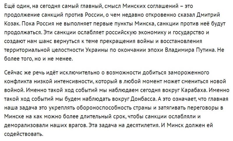 Какая потрясающая откровенность...)))))))