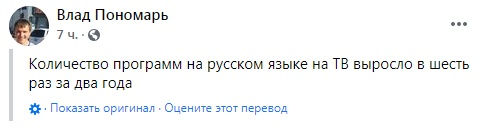 https://ic.pics.livejournal.com/ua_snikers/72004304/5776272/5776272_800.jpg