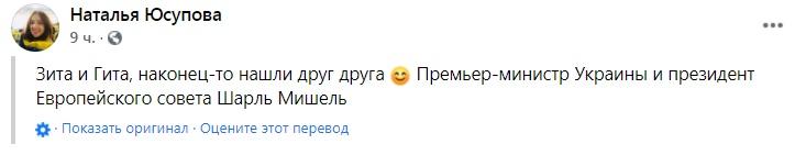 https://ic.pics.livejournal.com/ua_snikers/72004304/5913717/5913717_800.jpg