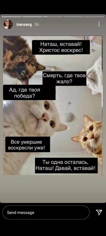 ЕЩЕ ПАСХАЛЬНОЕ