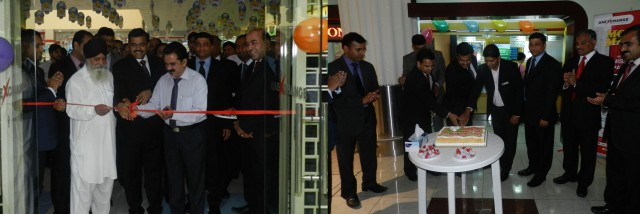 Two more UAE Exchange branches in the UAE: uaeexchange