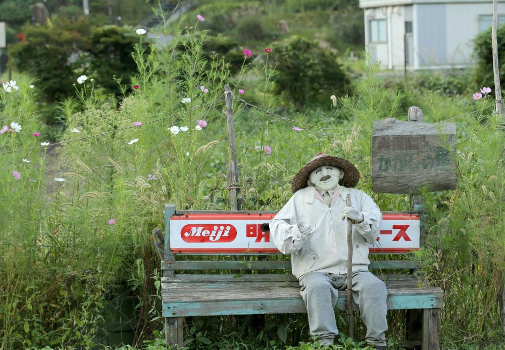 Деревня пугал в Японии3