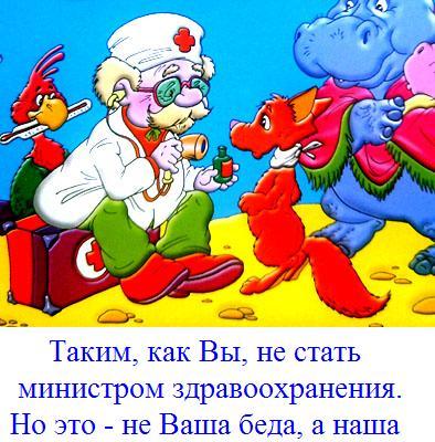 Ветеринарный врач.  Выезд на дом.  Вакцинация,чипирование, терапия, хирургия.