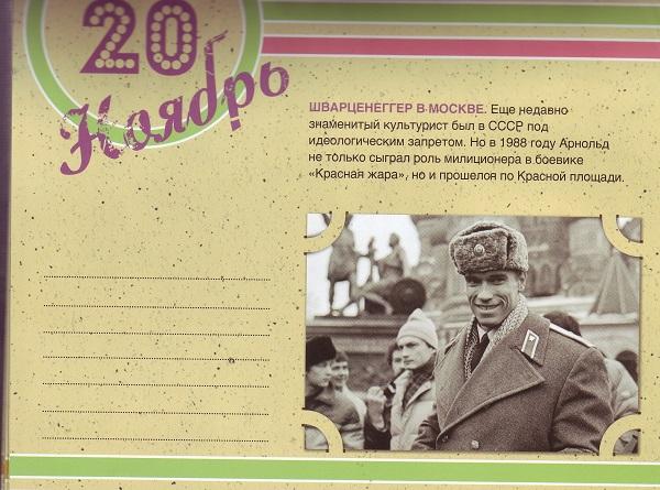к20-11