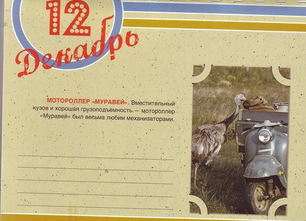 к12-12
