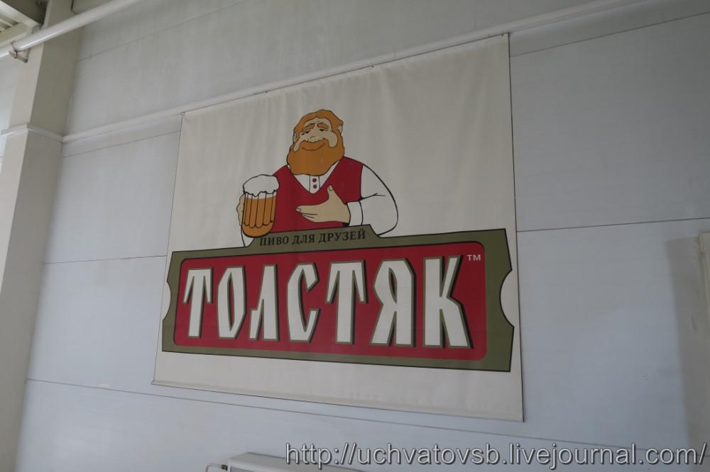 {пивной завод в Клину}-18