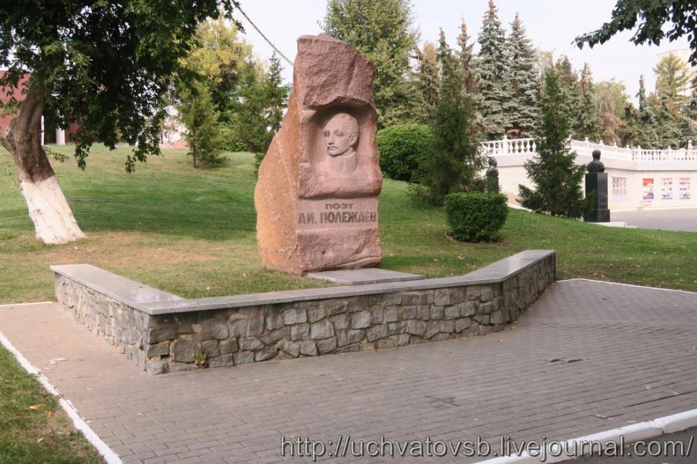 {прогулка по Саранску}-13