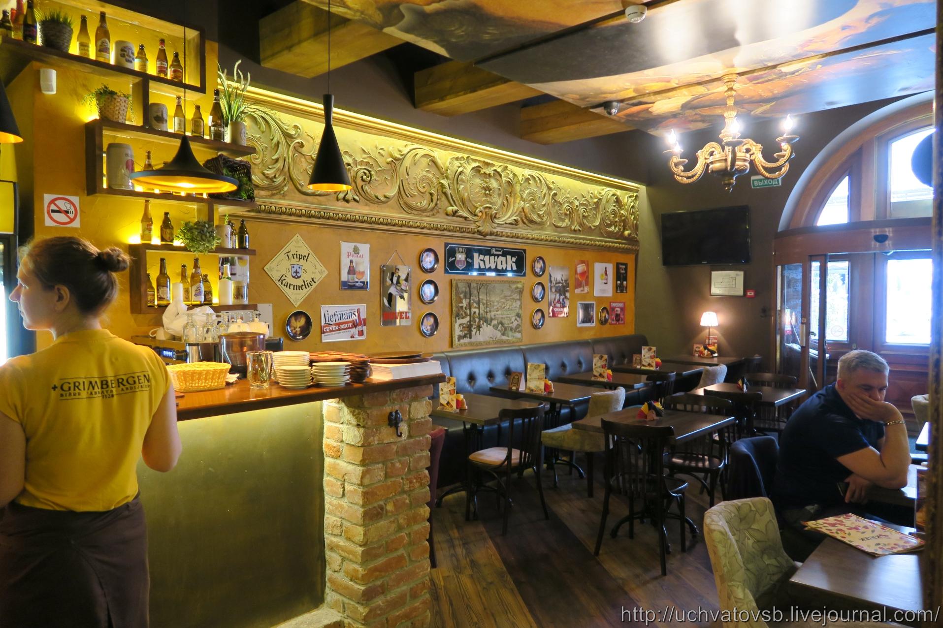 Пивной ресторан в спб