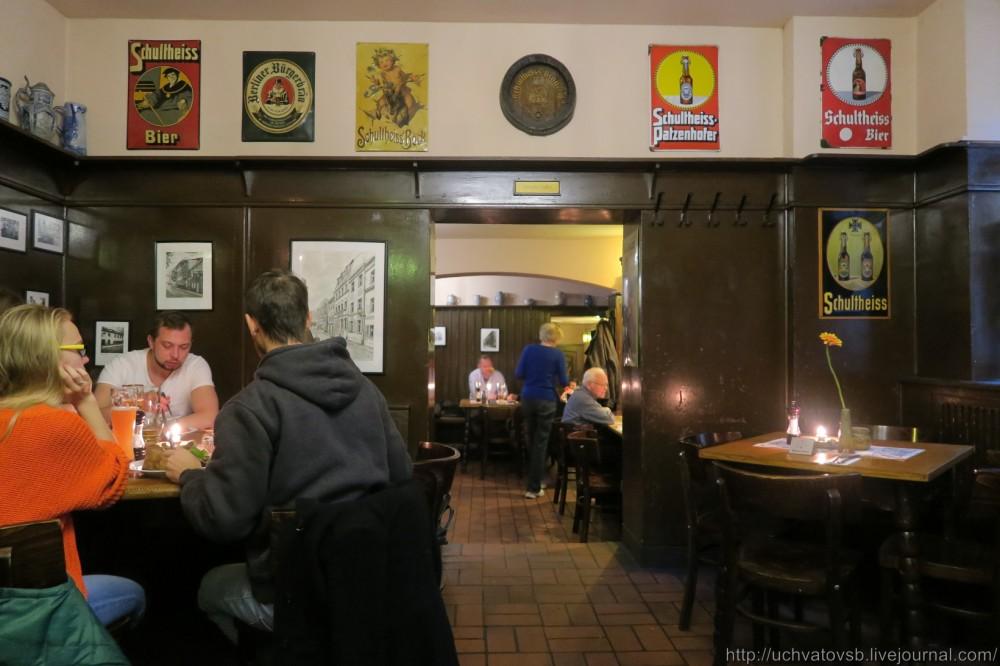 {пивной ресторан zur letzten instanz в Берлине}-21