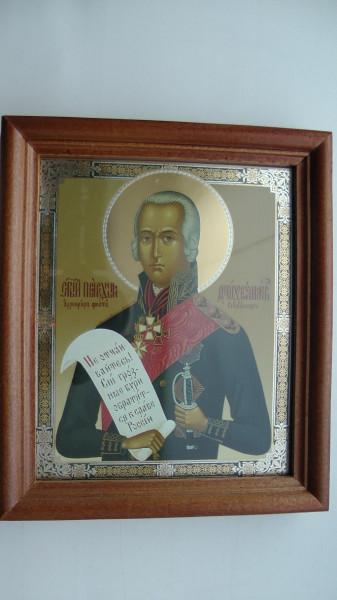Икона Ушакова - подарок учватову Сергею Борисовичу