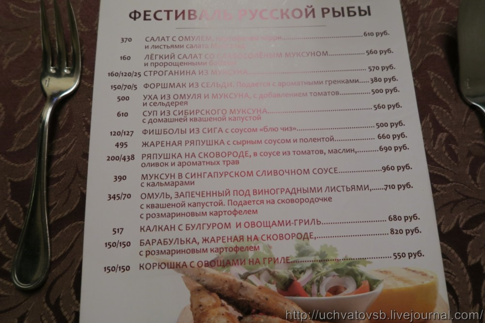 {устрицы в Московском ресторане рыбный двор}-3