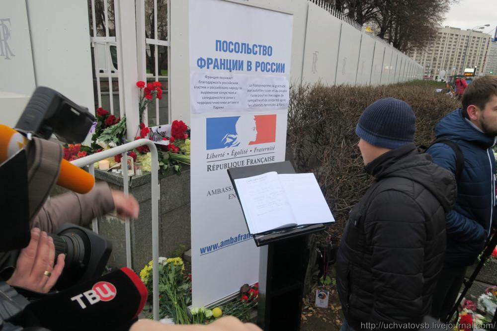 {Москва - Французское посольство 14 июня 2015 года }-33