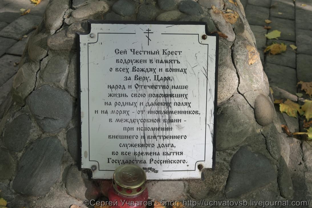 {Храм Успения Пресвятой Богородицы в Вешняках}-25