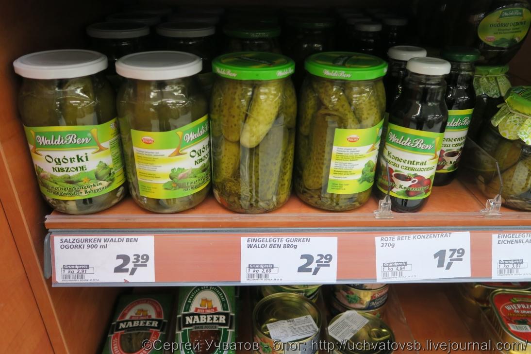 {Цены на продукты питания в Германии (Берлин)}-21