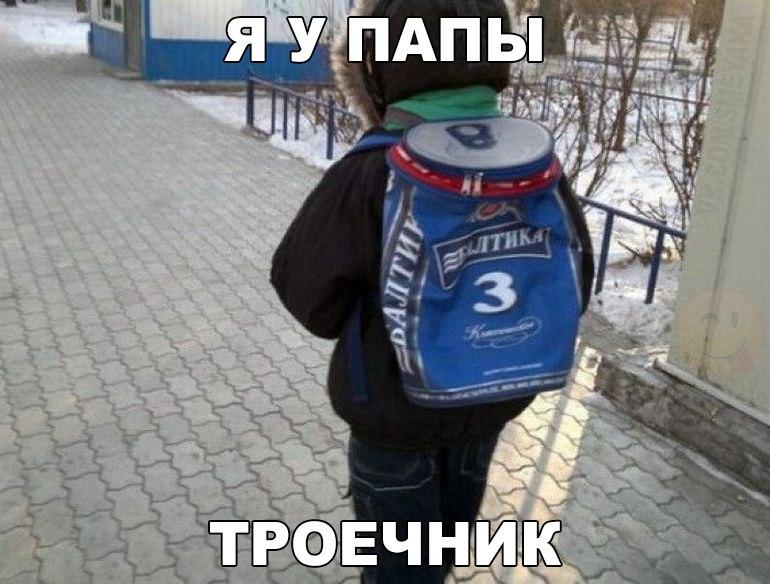 Никитский в детстве