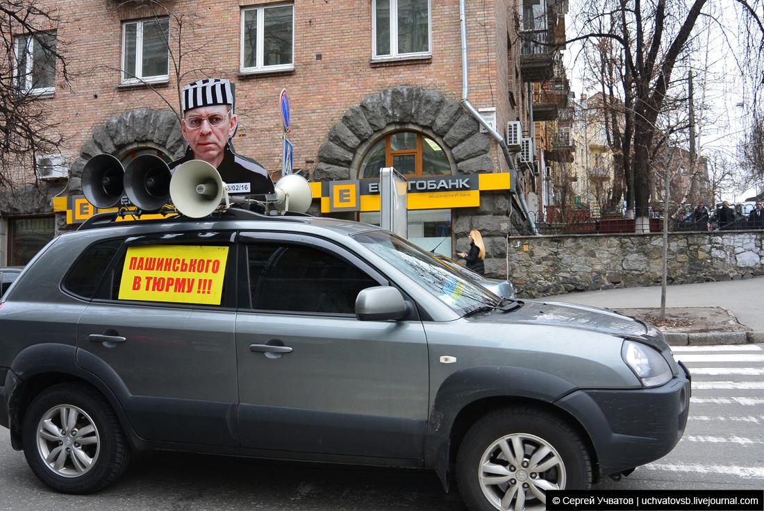 Чё там у хохлов? Майдан 3.0. Съездил в Украину и увидел своими глазами. Часть DSC_0559