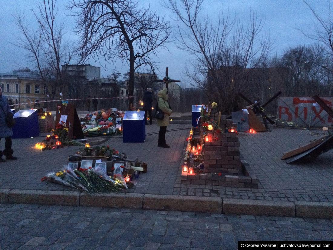 Чё там у хохлов? Майдан 3.0. Съездил в Украину и увидел своими глазами. Часть PeVC8ptUZZU