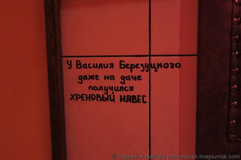 {Юмор в туалетах пивных баров Москвы}-7