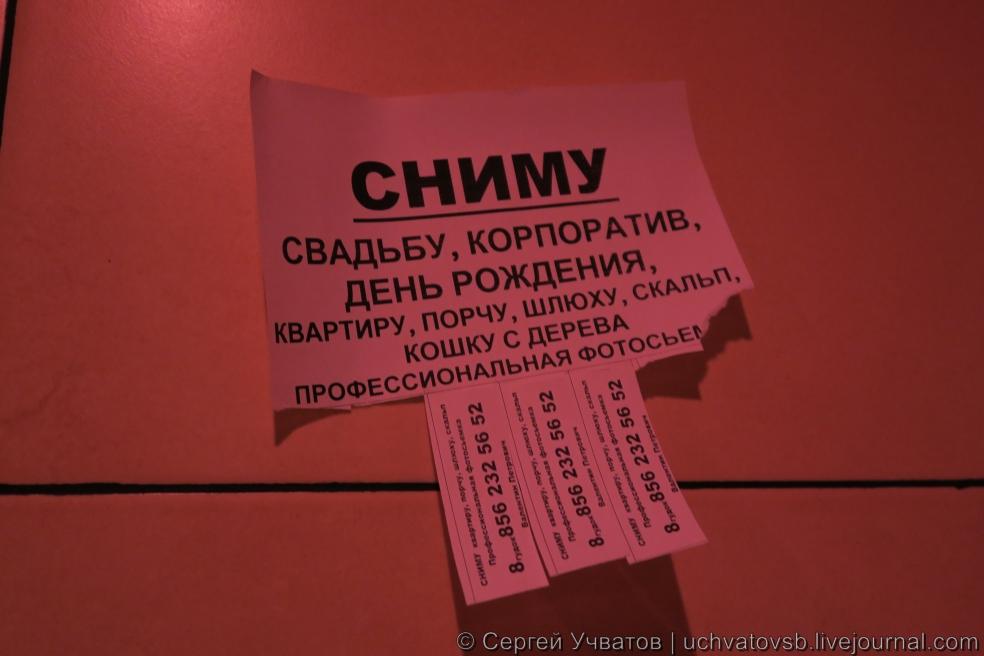 {Юмор в туалетах пивных баров Москвы}-10