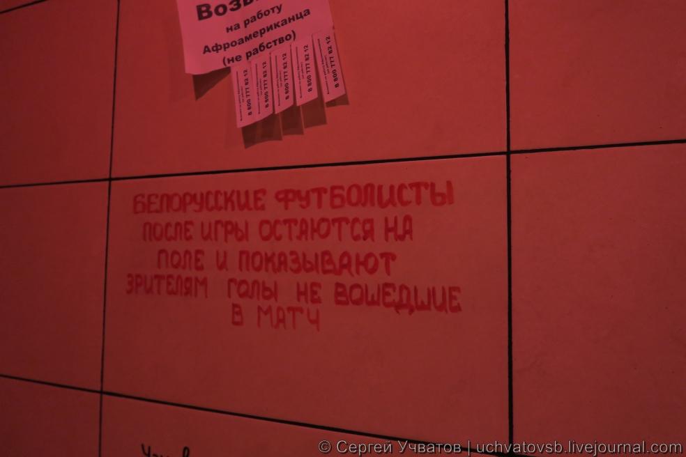 {Юмор в туалетах пивных баров Москвы}-14