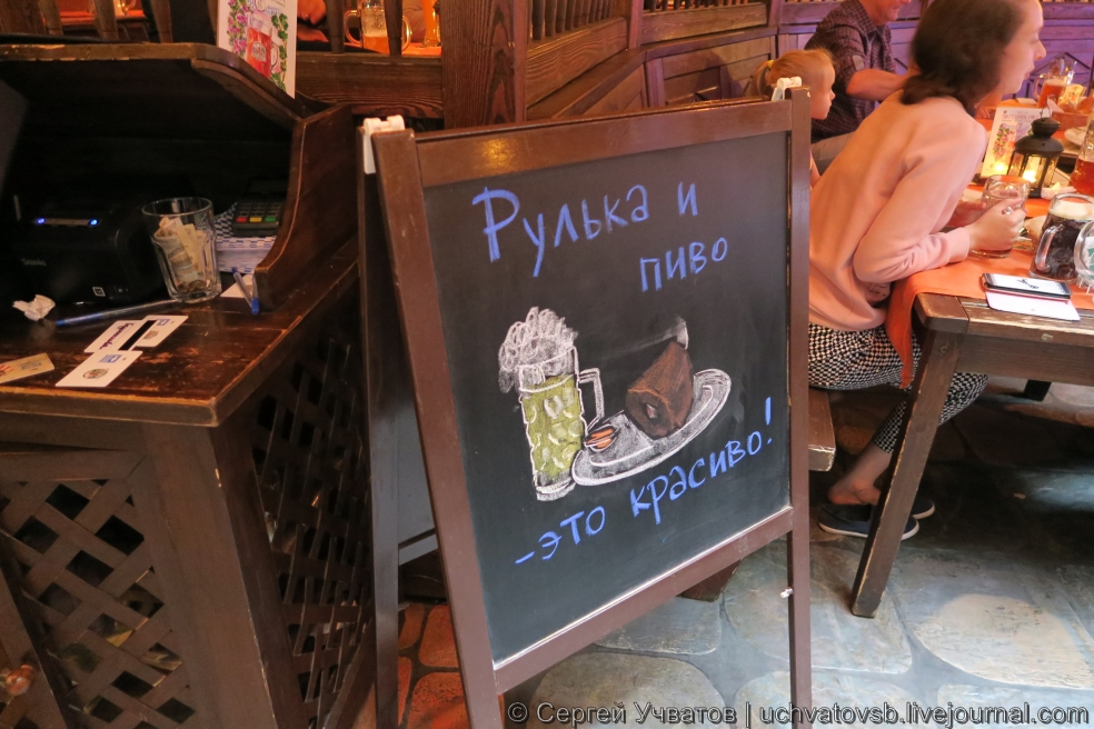Заказ завтраков москва