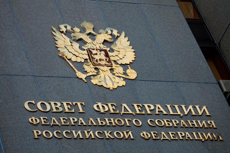 Federation_Council