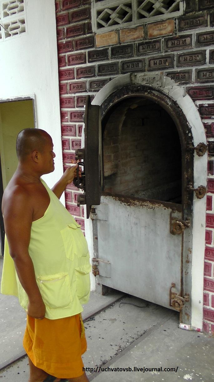 монах демонстрирует крематорий