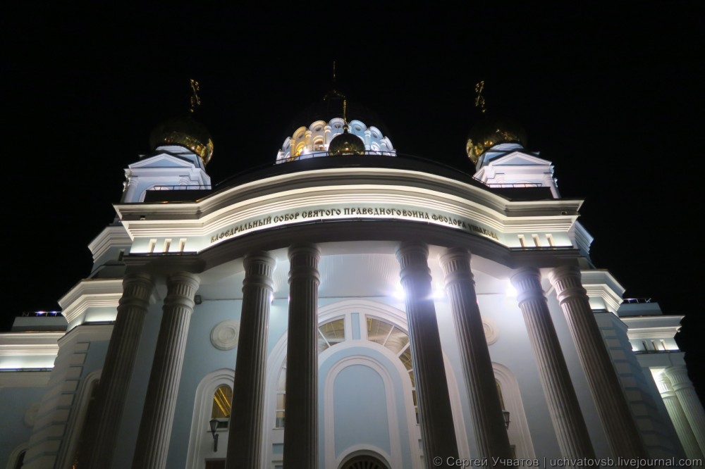 {Курская Коренная икона Божией Матери в Саранске}-12