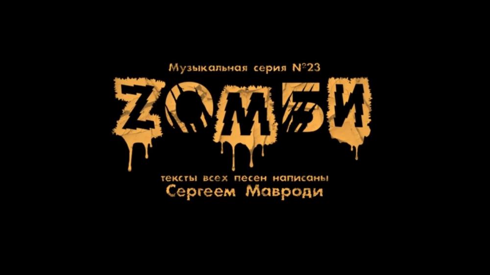Безымянный2