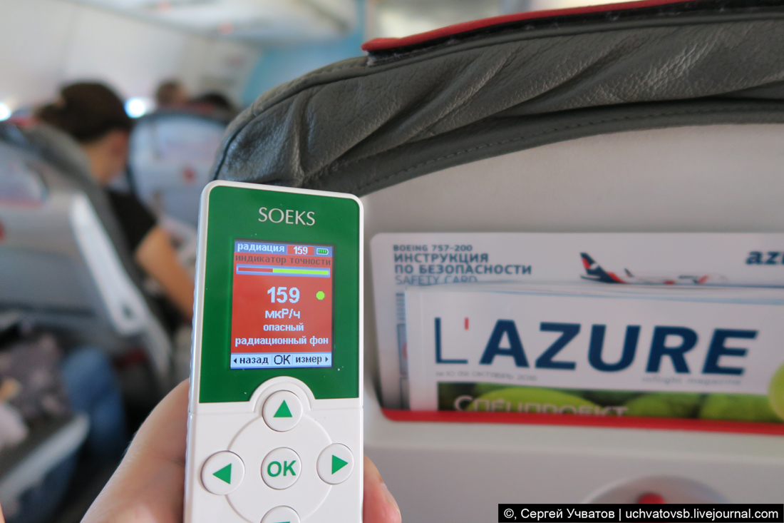 Измерение радиации прибором Soeks в самолете авиакомпании Azur Air